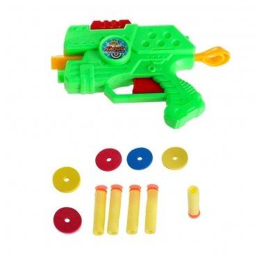 Jeux Plein Air Pistolet